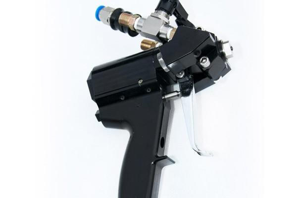 1-pistolet-ekodomA4B66D59-1173-928B-FB02-84904050C5E6.jpg